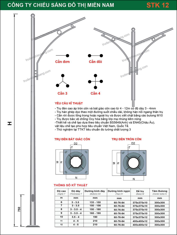 Trụ Đèn Cao Áp STK 12