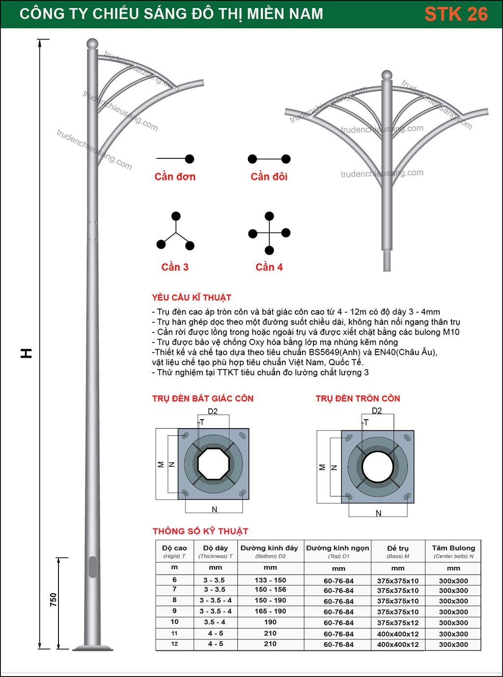 Trụ Đèn Cao Áp STK 26
